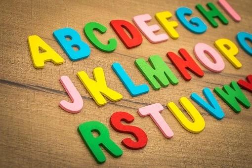 Programme lecture moyenne section de maternelle